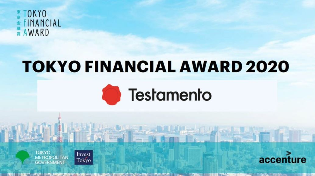 Testamento finaliste du Tokyo Financial Award 2021
